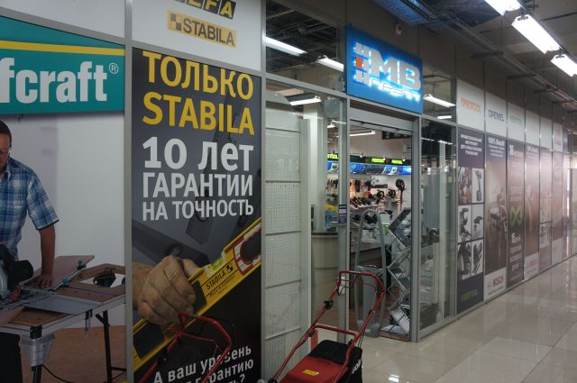 Транспорт Москвы Общественный Наземный Транспорт Москвы