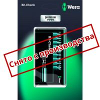 Набор насадок WERA 8655-9/TH SB Bit-Check – Rapidaptor 073411 упаковка блистер